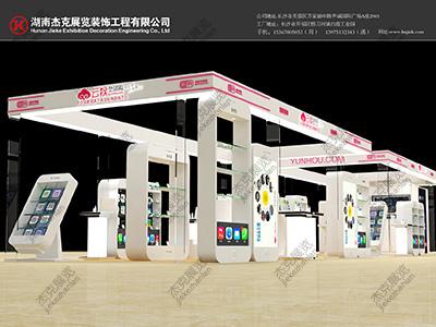 商场专柜_湖南杰克展览装饰工程有限公司